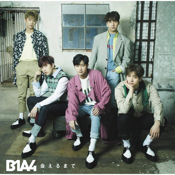 Single Aeru Made by B1A4
