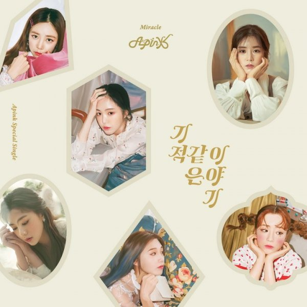 Miracle by APink