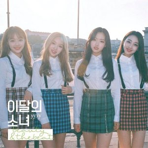 love4eva (feat. Grimes) by LOONA