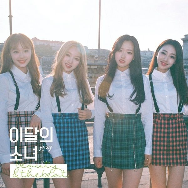 [MV] love4eva (feat. Grimes) by LOONA