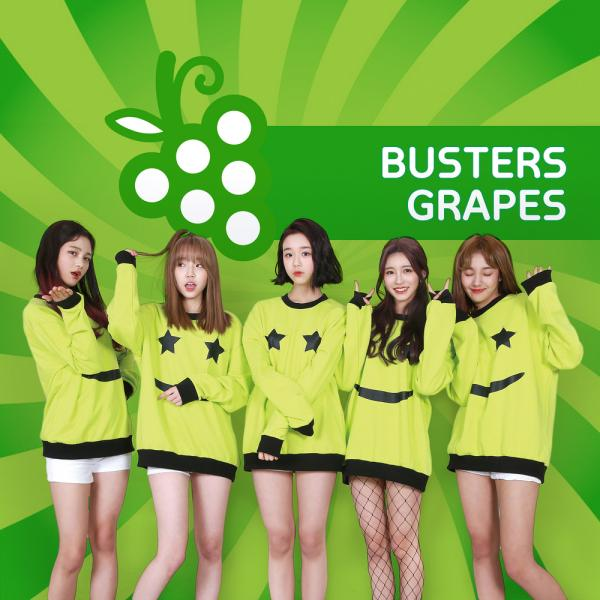 Single Grapes by Busters