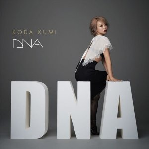 HAIRCUT by Koda Kumi