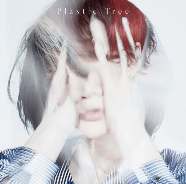 [MV] Inside Out by Plastic Tree