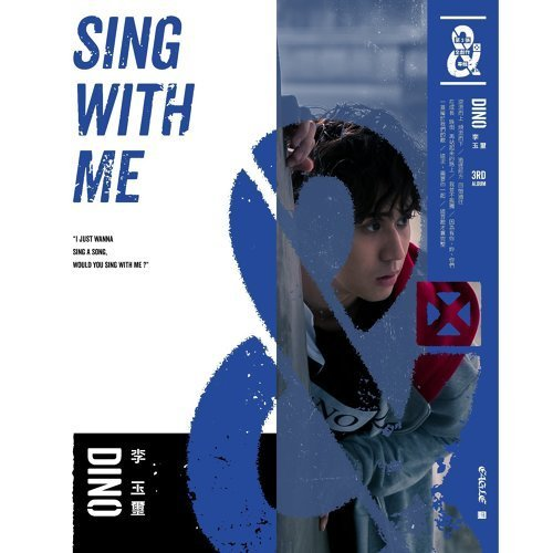 [MV] Sing With Me by Dino Lee