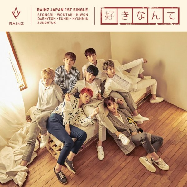 Single Suki Nante by RAINZ