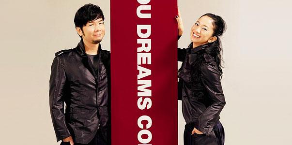 http://www.jpopasia.com/i1/celebrities/1/21393-dreamscometrue-8b5h.jpg