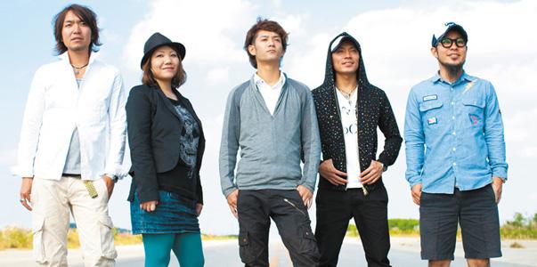 Hy - Band