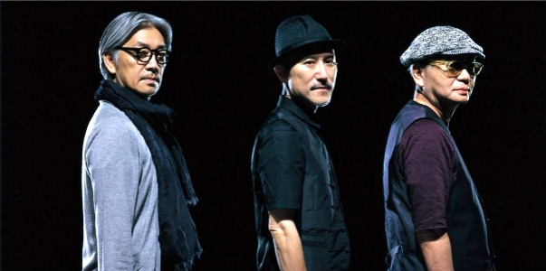 Yellow Magic Orchestra After Service