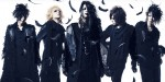 Karasu (Visual Kei)