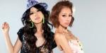 Marin & Riena