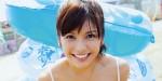 Misako Uno