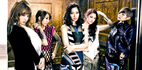 RaNia RegenerAtion Networked Idol of Asia RegenerAtion Networked Idol of Asia 라니아