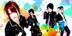 Dear (Visual Kei)