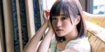 Karin Ito