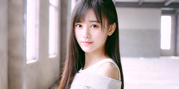 Image result for Ju Jingyi