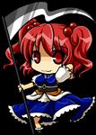 MaiTakayassu