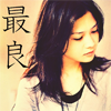 Sairyou