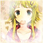 Dreamdancerlay