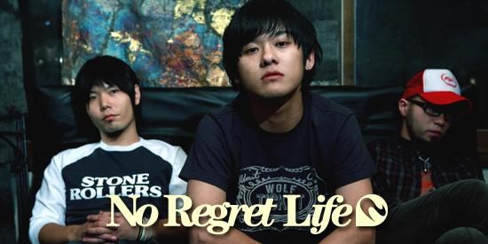 No Regret Life - Migite No Arika