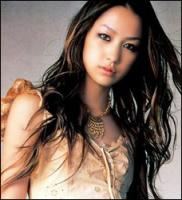 Mika Nakashima announces return date!