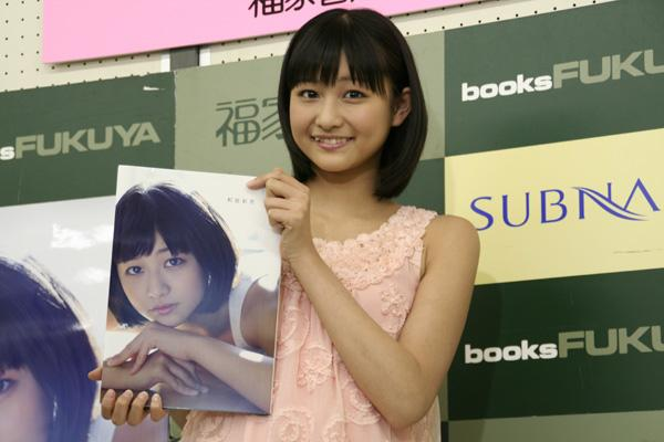 [Jpop] S/Mileage's Wada Ayaka Interviewed About New Photobook