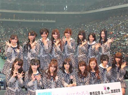 AKB48 Members Want To Marry Takahashi Minami | JpopAsia
