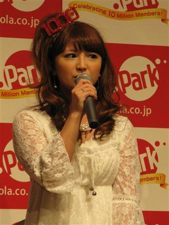 [Jpop] Yaguchi Mari Considering Marriage
