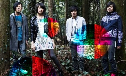 School Food Punishment to Release New Single: 5.11.2001