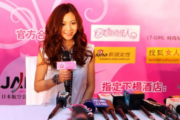 Kuraki Mai To Appear In Beijing For Tokyo Girls Collection