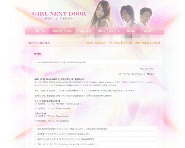 "GIRL NEXT DOOR Changes ""Twitter"" Single Title, CD Release Dates"