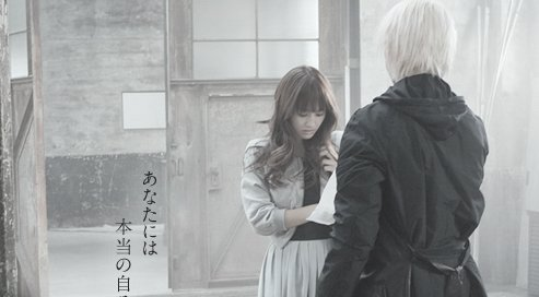 Avex Releases Updated GIRL NEXT DOOR - Silent Scream Promos