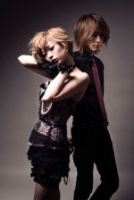 Loveless/Nana Kitade European Tour 2011