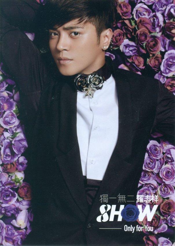 [Kpop] Show Luo's Album
