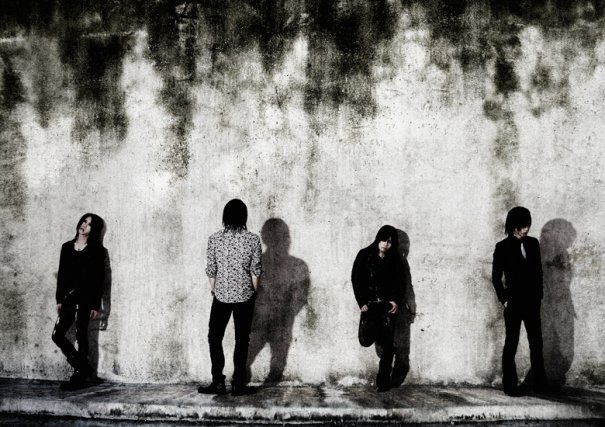 DEATHGAZE To Release New Single