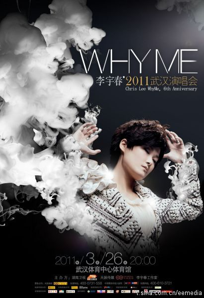 Li Yuchun's 'Why Me' Concert Sold Out in 1.5 Hours