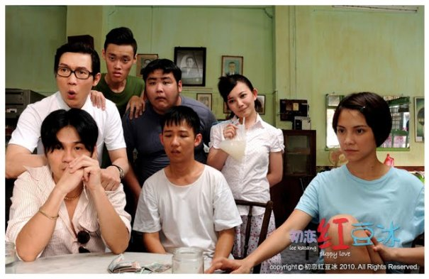 Fish Leong Wants To Start Acting