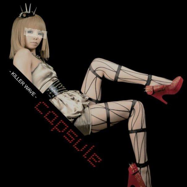Capsule Releases New Digital Single