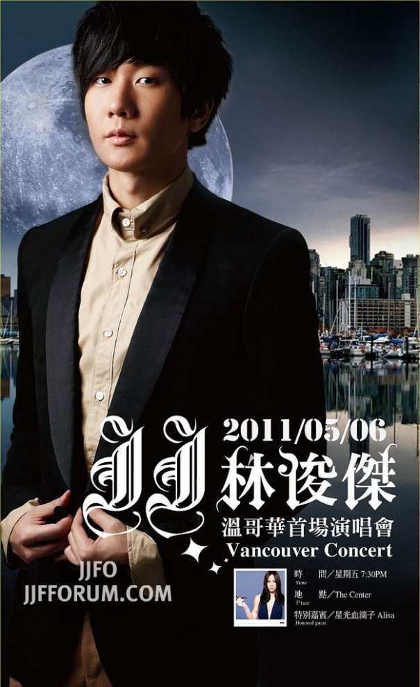 JJ Lin's Vancovour Concert Tickets Now On Sale