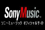 [Jpop] Release Dates Confirmed By Sony Music