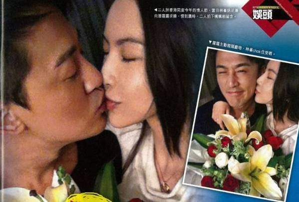 Tabloids Claim Ramond Lam Lied About Break-Up