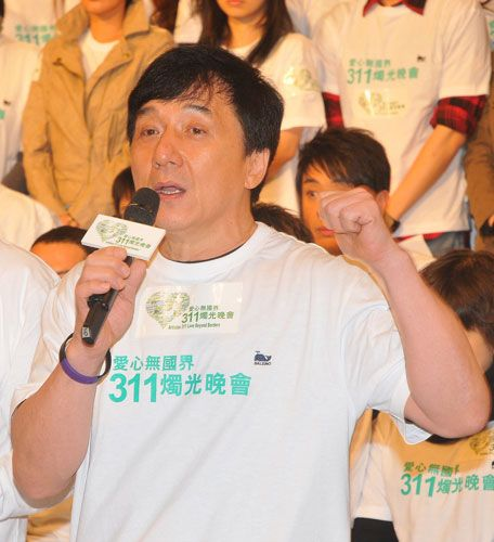 Jackie Chan & HK Stars Stage Concert For Japan
