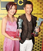 Miriam Yeung And Huang Xiao Ming Named Most Attractive Actor and Actress