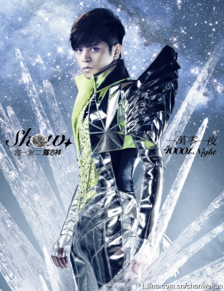 Show Luo Continues Domination Of Music Charts