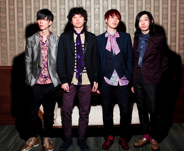 [Jpop] The Bawdies Postpone Tour, New Single with AI on Schedule