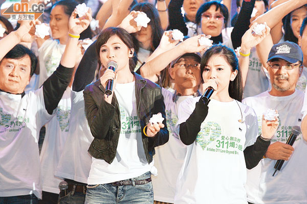 Charity Event Raised $18,599,250 for Japan Disaster Relief