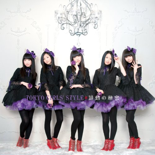 [Jpop] TOKYO GIRLS' STYLE