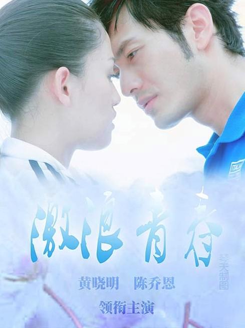 JJ Lin Release