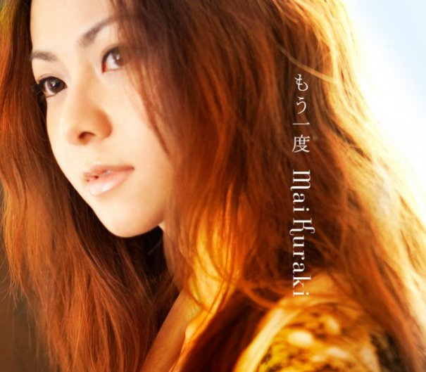 Mai Kuraki To Release New Single