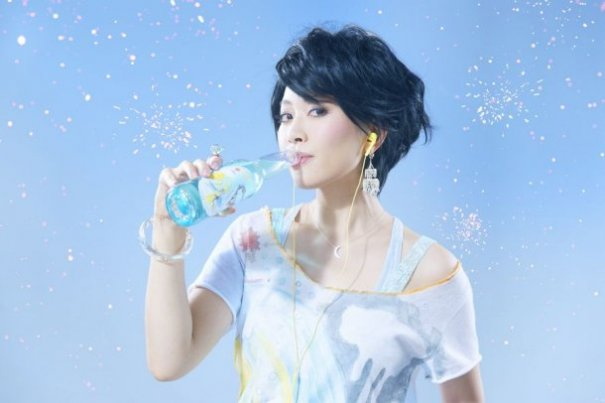 [Jpop] Sakamoto Miu Reveals New Single