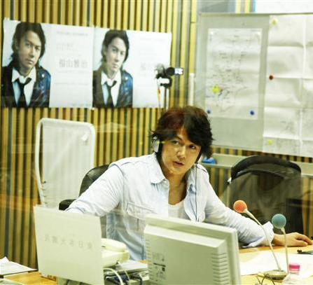 Fukuyama Masaharu Gets Charity Radio Project Off To A Flying Start